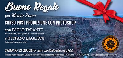 Buono Regalo Corso Post-produzione 400x190 pixel