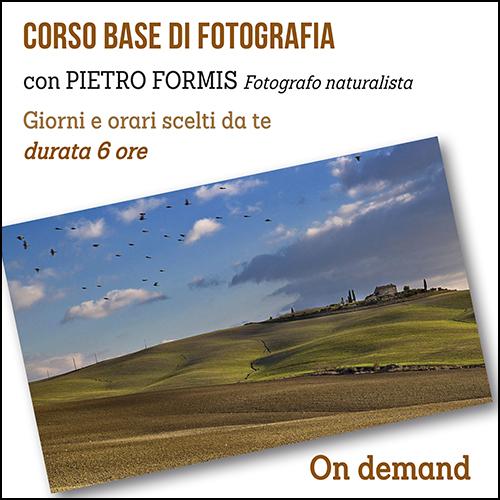corso_base_per_acquisto_corsi