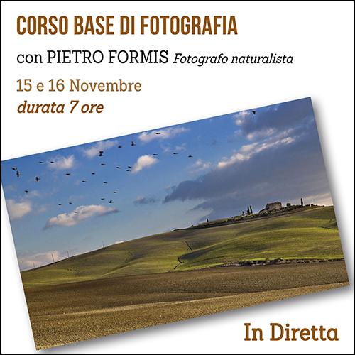 shop_corso_base_formis_500x500pixe